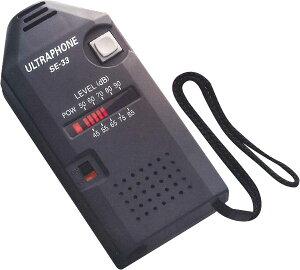 【送料無料】東栄電気工業 ノイズ検出器(ウルトラホン) SE-33※超音波式放電探知機