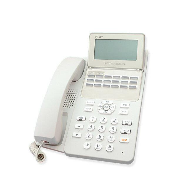 NTT東日本 A1-「24」キーISDN停電スター電話機-「B1」「W」A1-<24>IPFSTEL-<B1><W>※ホワイト系