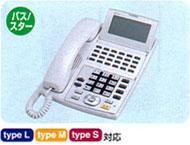 【送料無料】NTTαNXNX-「24」キーISDN停電スター機-「1」「W」NX-<24>IPFSTEL-<1><W>※ホワイト