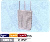 NTTBXII/αNXNX-無線アクセスポイント-「1」NX-WL-AP-<1>