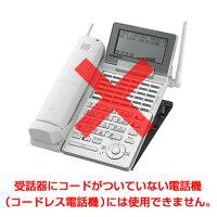 【送料無料】★送料込最安値★TAKACOM/タカコム通話録音装置VR-D175