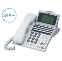 パナソニックビジネスフォン漢字電話帳対応ラ・ルリエVB-F611KA-S24ラインキーホワイト