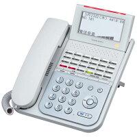 ナカヨNYC-iF24ボタン標準電話機(W)NYC-24IF-SDW