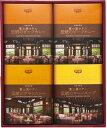 富士屋ホテル 伝統のカレー、スープギフト8個セット F−CS8<送料無料> 宅80