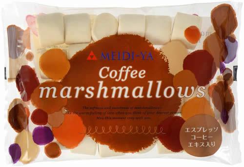 明治屋『コーヒーマシュマロ』