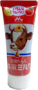 森永乳業 森永ミルク(加糖れん乳)