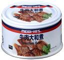 MY牛肉大和煮 155g缶