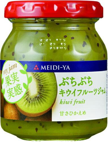 マイジャム果実実感 ぷちぷちキウイフルーツジャム 160g