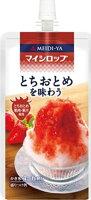 マイシロップパウチとちおとめを味わう150g