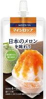マイシロップパウチ日本のメロンを味わう150g