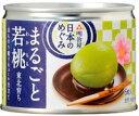 MY日本のめぐみ果実缶詰 東北育ち まるごと若桃<ほんのり桃リキュール仕立て> 200g