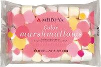 MY カラーマシュマロ(ストロベリー・バナナ・バニラ風味) 110g