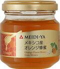 MY世界の蜂蜜 メキシコ産 オレンジ蜂蜜 120g