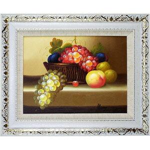 静物の絵 絵画 油絵 アートパネル開業祝い 開院祝い「卓上の果物」額入り油絵20号(額約75cm×65cm)おしゃれな壁掛け油絵の高級感がそのもの。玄関、部屋とリビングに飾るおすすめ人気インテリア絵画!【完全手書き油彩画/送料無料】