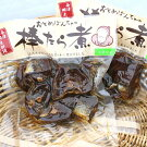 会津郷土料理棒たら煮・雪国、会津の保存食として、古くから食べられている棒たら。とろ火でじっくりと柔らかく煮上げました。5000円以上お買い上げで送料無料。株式会社郡山銘販