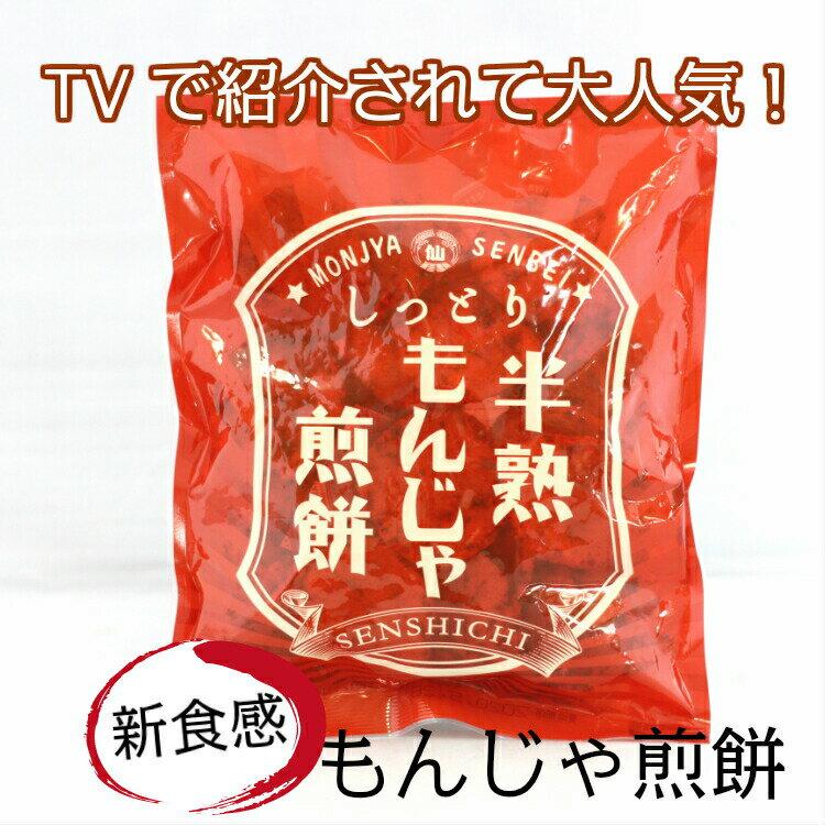 せんべい・米菓, その他 80gTV!!