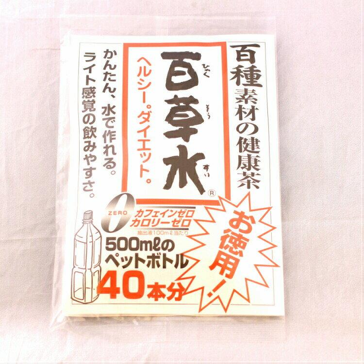 茶葉・ティーバッグ, 植物茶 100