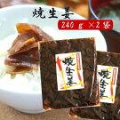 珈琲シフォンケーキ・あぶくま洞天然水を使用したコーヒー、100年の雫を使ってふんわり焼き上げたシフォンケーキです。株式会社郡山銘販