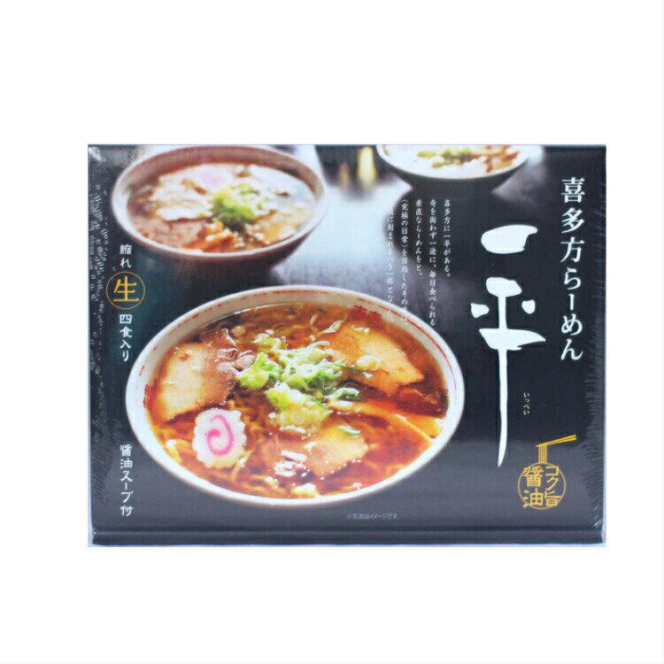 麺類, ラーメン  4