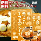福島の柔っこいもつ煮だべしたっ(150g)国産白モツ使用もつモツもつ煮モツ煮すごもり自炊自宅ご飯レトルトレトルト食品ストック非常食バーベキューキャンプマザッセコラッセ