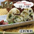 【送料無料】野沢菜ちりめん2袋セット(6合分)