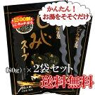 【送料無料】生姜と山椒ピリ辛大人味おつまみしじみ(67g)2袋セット