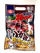 東北限定亀田の柿の種・いか焼き醤油マヨネーズ風味。お土産にも最適。