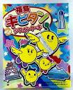 福島キビタンやわらかシフォンケーキ・カスタードクリーム