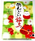 めんごい福島チョコサンドクッキー。5000円以上お買い上げで送料無料。株式会社郡山銘販