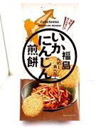 【福島限定】福島いかにんじん煎餅(27枚入)