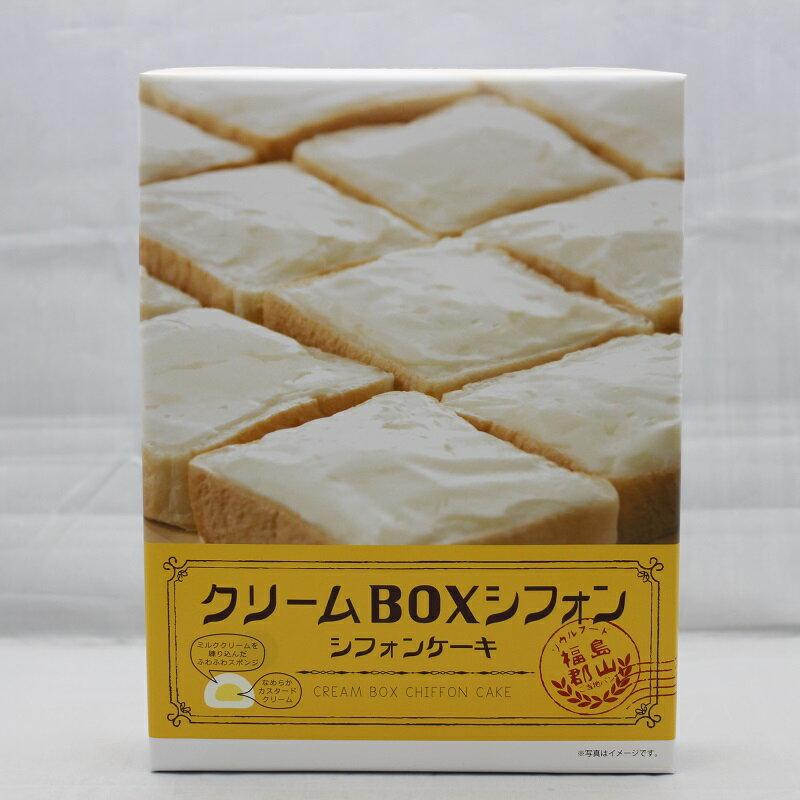 クリームBOXシフォン (12個入) シフォンケーキ クリームボックス 福島県 郡山市 のご当地パンをイメージしました!!個包装になっているのでお土産にも喜ばれます!まざっせこらっせの商品5000円以上お買い上げでです。 母の日 プレゼント プチギフト 春 桜