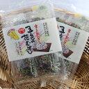 【送料無料】【五色の花むすび (8g×8袋入)】2袋セット混ぜご飯 お弁当 旅行 簡単 混ぜるだけ プレゼント プチギフト 夏ギフト