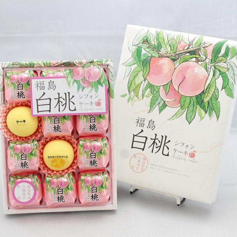 ケーキ, シフォンケーキ (12