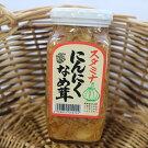【送料無料】【おからパウダー(180g)】2袋セットおからパウダーダイエット糖質制限粉末乾燥おからパウダー