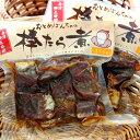 【送料無料】 【会津郷土料理棒たら煮(220g)】2袋セットごはんのおかずやお酒のつまみにとても合いますそのままお弁当に入れても美味しい棒だら 棒ダラ 棒だら煮 棒ダラ煮 プレゼント ハロウィン