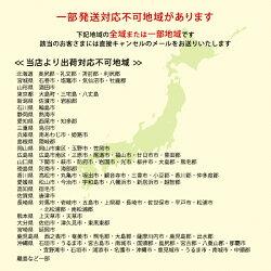 ごぼう送料無料5kg北海道ルスツ産土付き訳あり混みサイズ送料込みごぼう茶国産わけありワケアリゴボー牛蒡