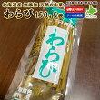 たけのこ水煮120g3袋でお届け♪北海道産天然山菜そのまますぐに使える♪冷蔵便