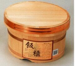 【国産品】【ポイント5倍】【国産さわら材・銅タガ】【21サイズ・約5合まで用】 木製 おひつ