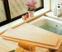 【国産品/国産ひのき】桧の極厚板の風呂フタ(24)◆木工職人の手作り安心商品◆