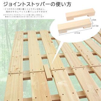 【創業70年以上の専門木工舎が手掛けるものです】
