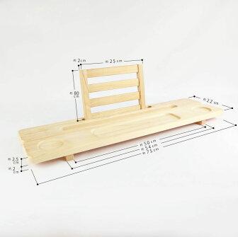 【国産品】【ポイント5倍】【国産ひのき】バステーブル◆木工職人の手作り安心商品◆さわやかな秋に