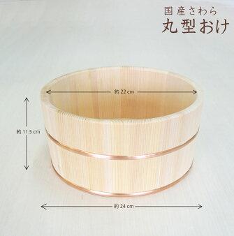◆シンプルな木製お風呂セット【おとうさん】◆【桶の種類を選べます♪国産品/送料無料】職人が作る安心商品です。