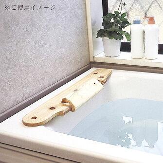 くるりんまくら◆安心の国産ヒノキ製風呂まくら!◆