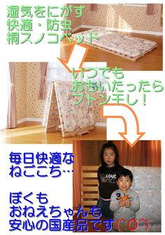 【ポイント5倍♪送料無料!】安心の国産品!布団干し機能付きすのこベッド(ダブルサイズ用桐の木製))