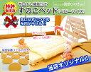 ◆送料無料◆純粋国産品◆【ベビーサイズ用 安心ひのき 国産品です】【お...