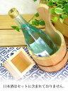 【国産品】春をさわやかに♪ おしゃれに冷酒クーラーとひのきの...