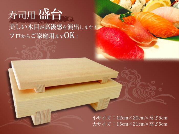 キッチン用品>飯 台