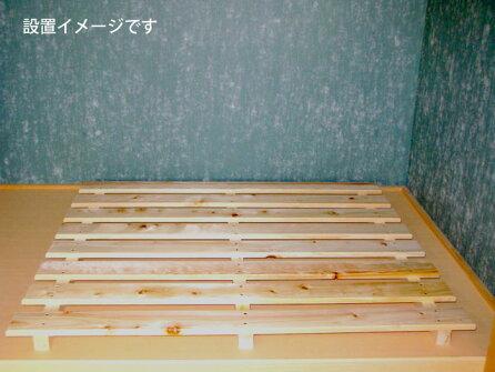 【国産品/国産ひのき】押入れ壁面・床面すのこセット木工職人の手作り安心商品