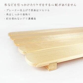 【ポイント5倍♪安心国産品♪】釘なしスノコ(5枚巾)