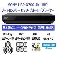 SONYUBP-X7004KUltraHD電圧世界対応Wi-Fi接続世界中のDVD・Blu-Rayが視聴可能(PAL/NTSC対応)日本語版【延長保証・PSE対応・HDMIケーブル付】リージョンフリーソニー